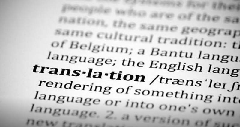 Creare un sito multi lingua? Ecco come fare